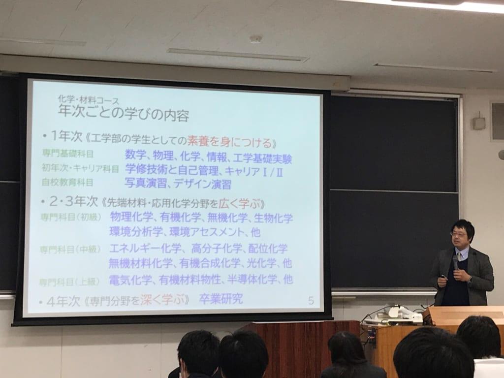 大学見学における大嶋教授の講義
